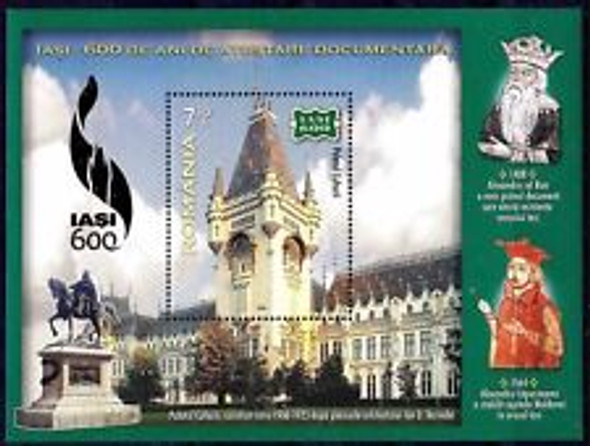 ROMANIA (2008) sc#5069  IASI Towns, Architecture , Famous People  Gold Overprint,Sheet ,SS