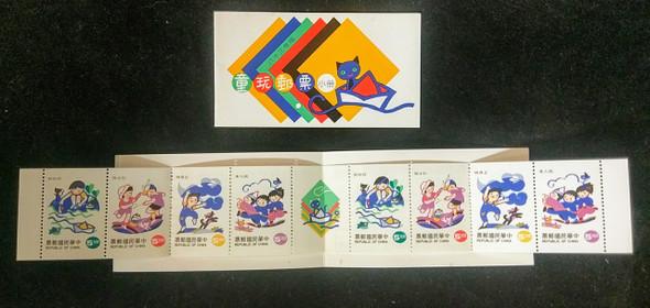 CHINA, Taiwan (1994) sc#2950c Booklet, Children