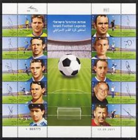 ISRAEL(2012) Soccer Legends Street