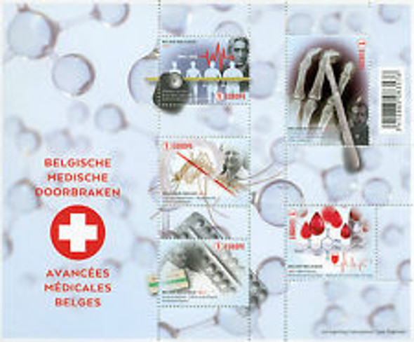 BELGIUM (2017) Medical Advances, Red Cross, Sheet