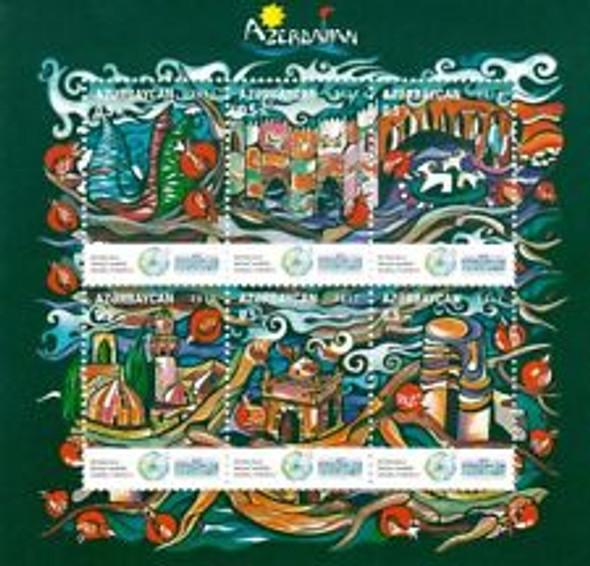 AZERBAIJAN (2017) International Tourism Sheet