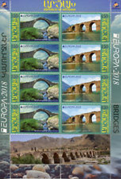 KARABAKH (2018) Europa Bridges Sheet