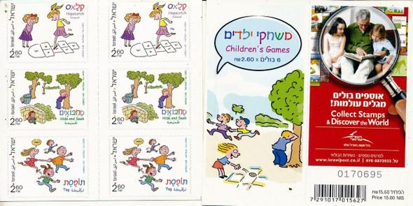 ISRAEL (2011)- Children's Games Booklet