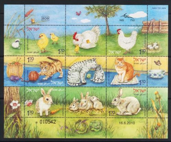 ISRAEL (2010)- ANIMALS & OFFSPRING SHEET OF 9v