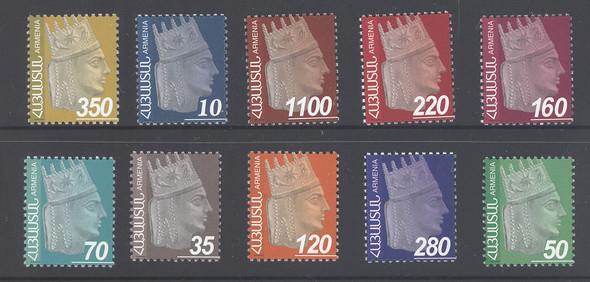 ARMENIA (2011) - King Tigran Definitives (10)