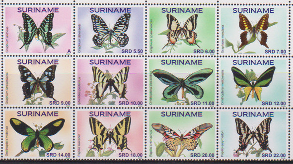 SURINAM (2018) Butterflies Block of 12V