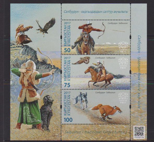 KYRGYSTAN (2018) Traditional Hunting,Horse,Fox,Dog,Bird,Bow Sheet