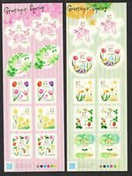 JAPAN (2018) Spring Greetings, Flowers Sheets (2)