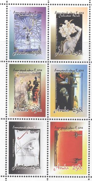 ARUBA (2014) - Salvador Dali Paintings (6)