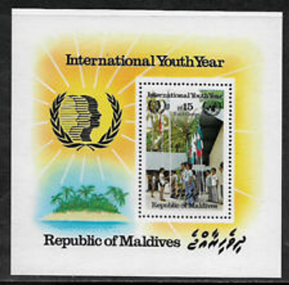 MALDIVES (1985) sc#1128 International Youth Year SS