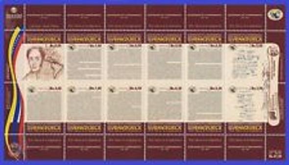 VENEZUELA (2010)  Bicentenary Of Indepence Sheet