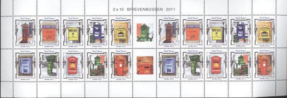 ARUBA- Mailboxes- mini-sheet of 2 sets