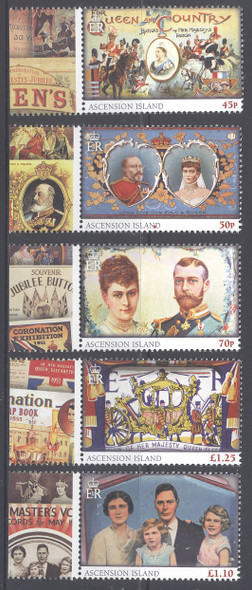 ASCENSION (2013) - Queen Elizabeth II Coronation Anniversary (5)