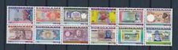 SURINAM (2011) Paper Money Fair (12v)