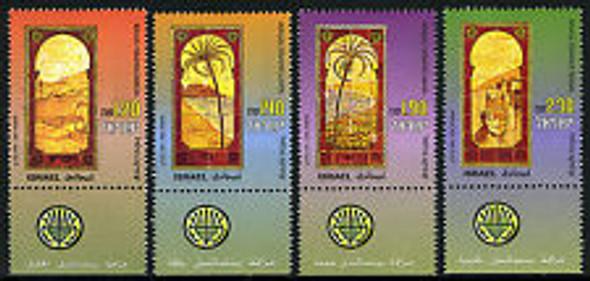 ISRAEL (2001) 1446-50  Panels, (4v)