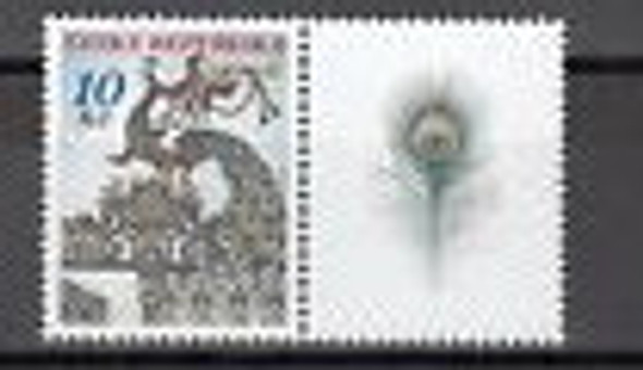 CZECH REPUBLIC (2008) Man Riding  Peacock , With Label  (1v)