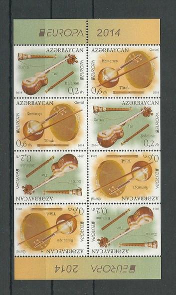 Azerbaijan 2014 Booklet- Musician Instruments
