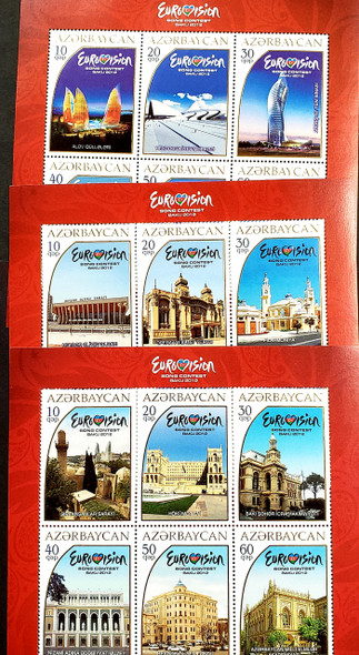 AZERBAIJAN (2013)EUROVISION SHEET SET ,LAST ONE
