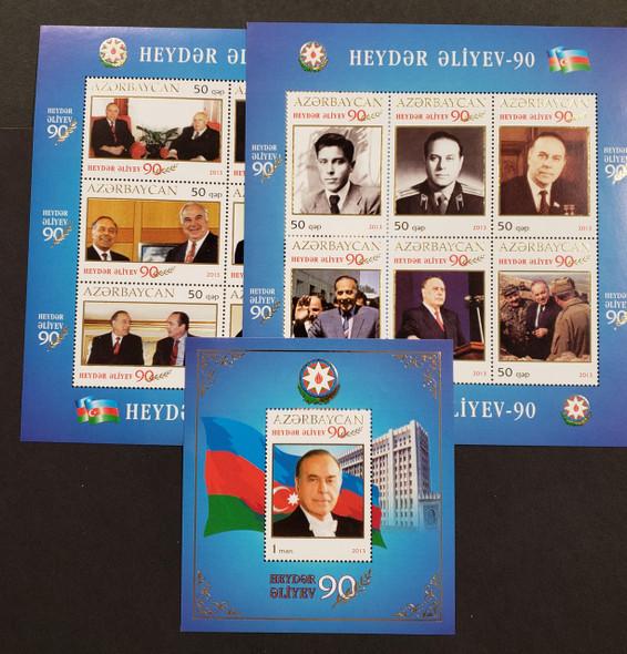 AZERBAIJAN (2014) Aliyev Anniversary  Sheet Set