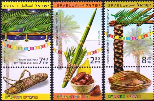 ISRAEL (2018)- FESTIVAL PALM TREE, DATES, ETC. (3v)