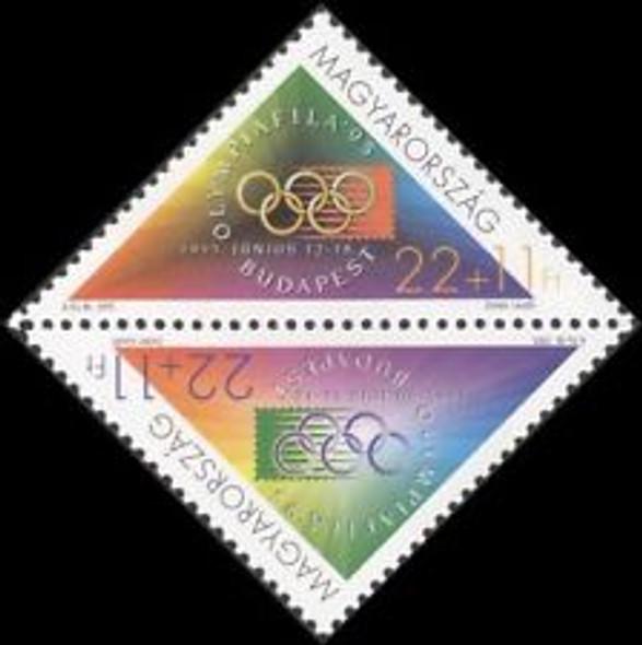 HUNGARY (1996) Triangles,Olympics, Semi Postal  (2v)