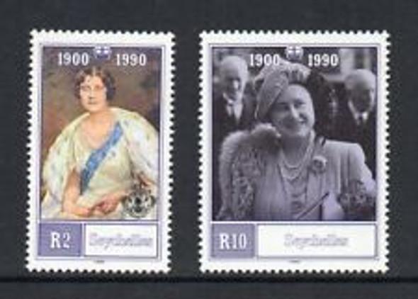 SEYCHELLES (1990) Queens Birthday (2v)