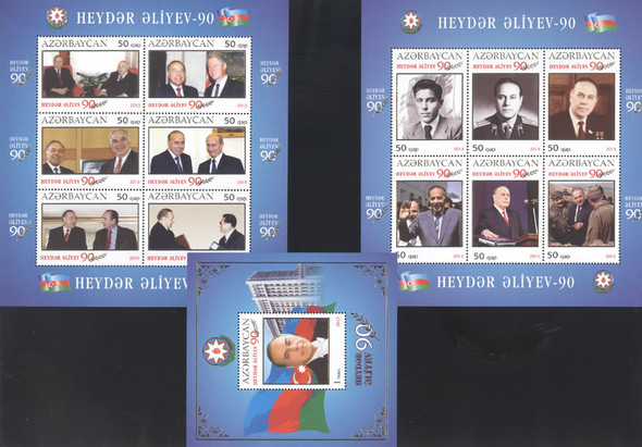 AZERBAIDZHAN (2014) - Aliyev Anniversary- 2 Sheets of 6 and- souvenir sheet- with Clinton and others