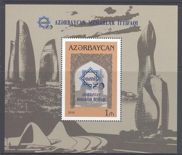 AZERBAIDZHAN (2016)- Union of Architects- souvenir sheet
