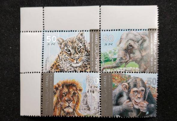 ISRAEL (1992) WILD ANIMALS, Lion,Chimp,Elephant, Cheetah (4v)