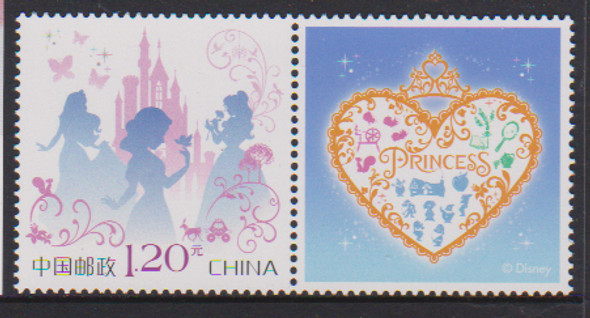 PR CHINA (2018)- Disney Personalized Stamp