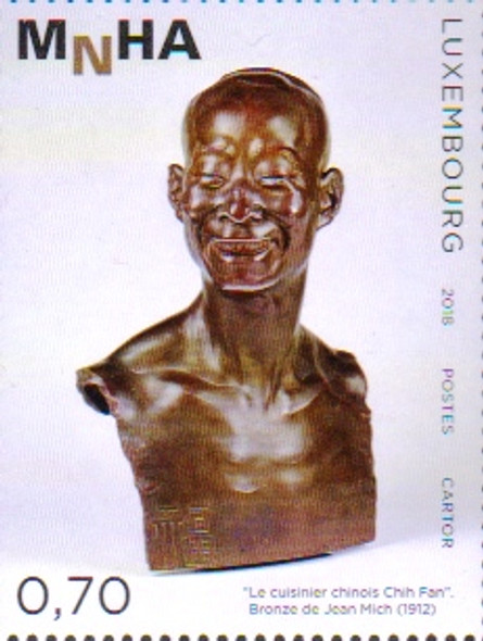 LUXEMBOURG (2018)- BRONZE SCULPTURE BY JEAN MICH (EMBOSSED)