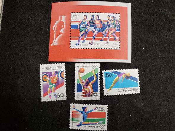 PRC PR CHINA (1992) Summer Olympics  BARCELONA (4vSS)