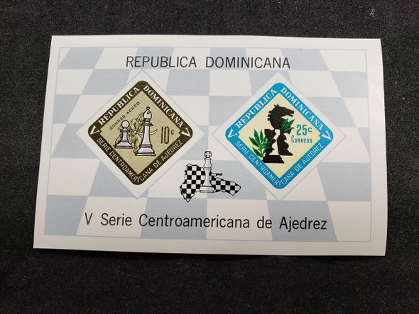 DOMINICAN REPUBLIC  (1967) CHESS SS