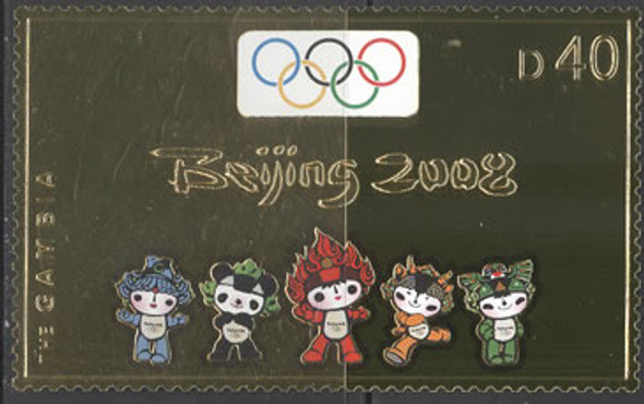 Beijing Olympics 2008 Gold- large stamp-  mascots