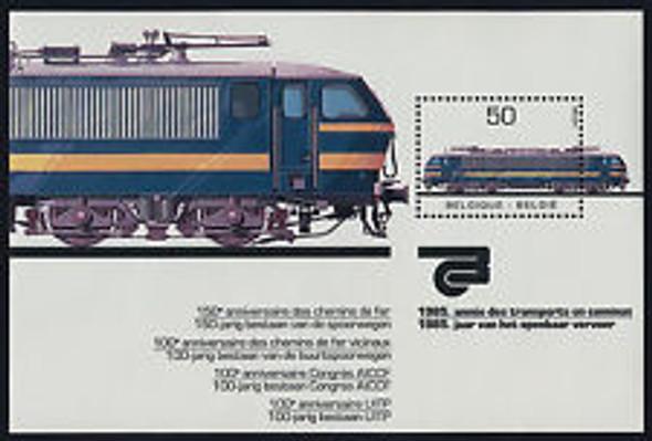 BELGIUM ( 1985 ) TRAIN SS Sheet