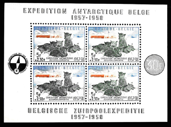BELGIUM (1957)- ANTARCTIC EXPEDITION SHEET OF 4- SCV=$175!