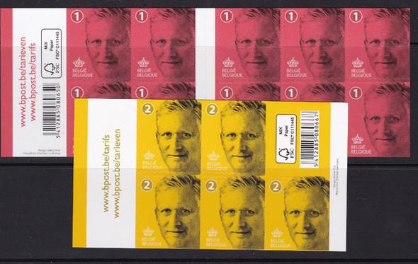 BELGIUM (2016): King Definitive Booklets- self-adhesive (2)