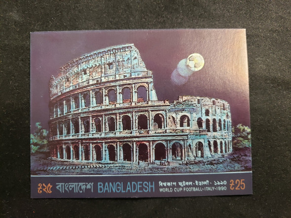 BANGLADESH (1990) World Cup Football Italy Coliseum IMP SS