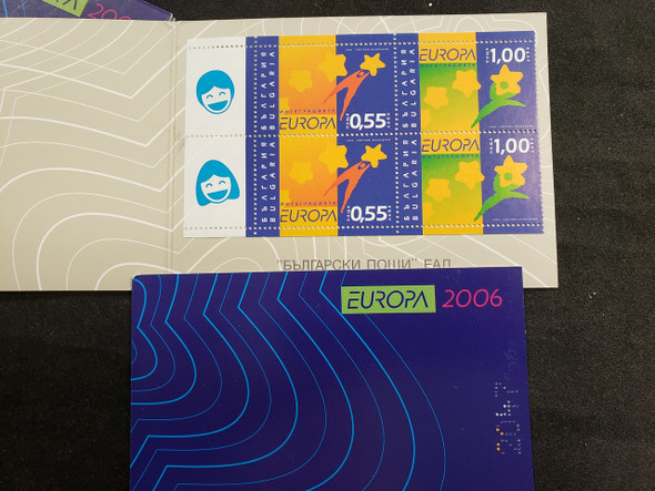 BULGARIA (2006)  Europa Bkt