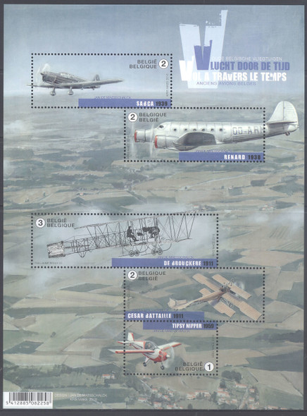 BELGIUM- Old Aircraft- Sheet of 5
