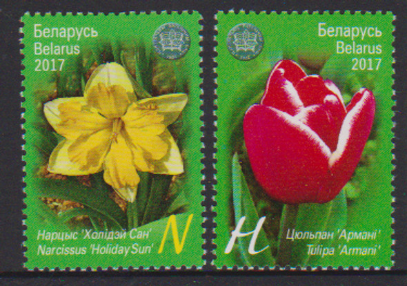 BELARUS (2017) - CENTRAL BOTANICAL GARDENS - SHEET OF 4 & 2v