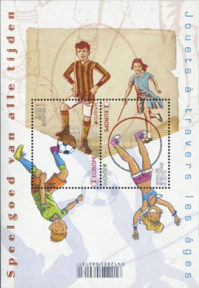 BELGIUM: Europa 2015- Sheet of 2- hula hoop- soccer ball