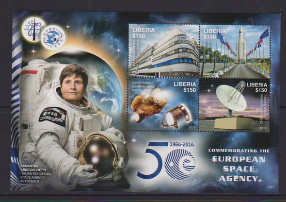 LIBERIA (2017)- EUROPEAN SPACE STATION SHEET OF 4 & SOUVENIR SHEET