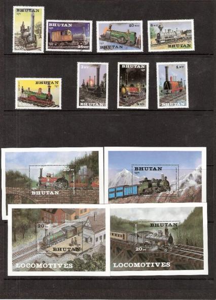 BHUTAN (1984): Trains Set of 8 + 4 Souvenir Sheets