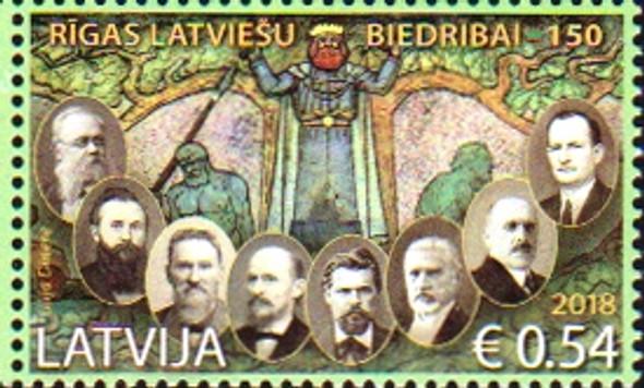 LATVIA (2018)- 150 Anniversary Riga Society