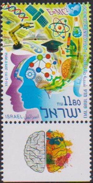 ISRAEL (2019)- SCIENCE ORIENTED YOUTH