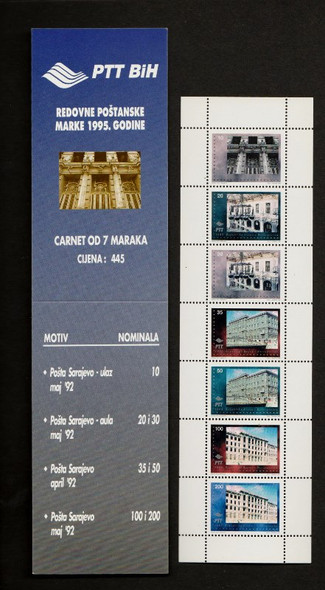 BOSNIA HERZEGOVINA  (1995) POST OFFICE SARAJEVO Pane With Cover