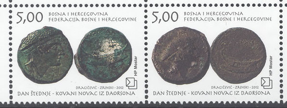 BOSNIA- CROAT (2012)  Old Coins (2)