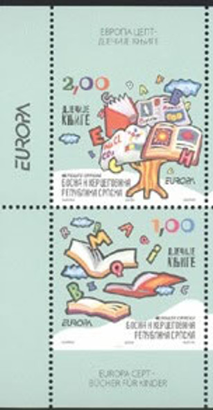 BOSNIA- SERB Europa 2010 Childrens Books Booklet stamps (2)