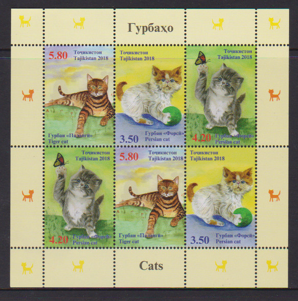 TAJIKISTAN (2018)- CATS & KITTENS SHEET OF 6v